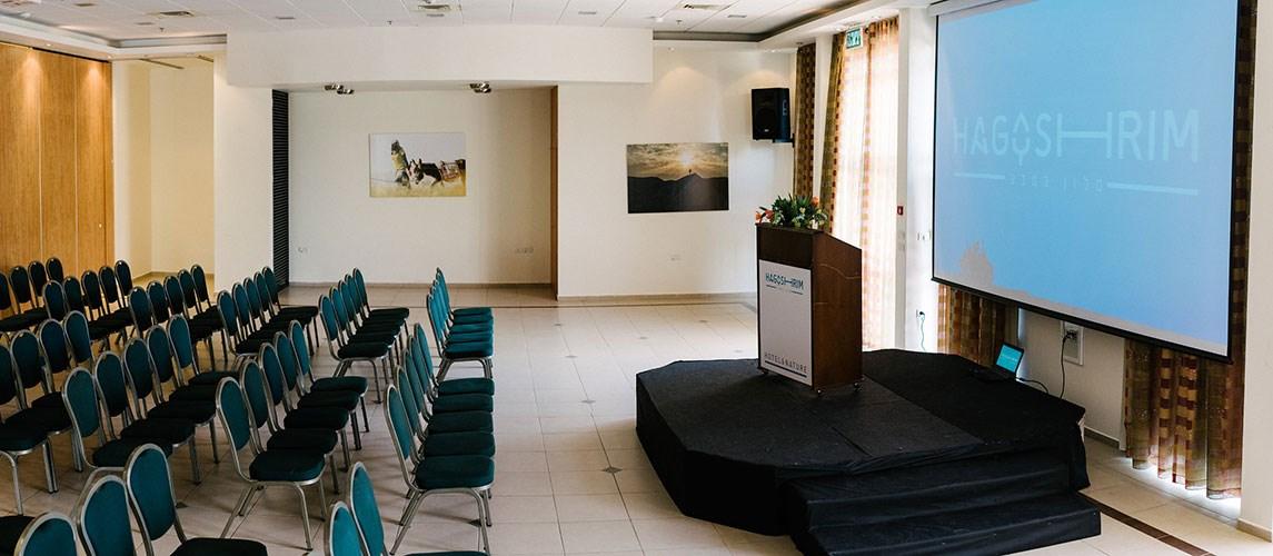 Dekel Hall 2 Hagoshrim