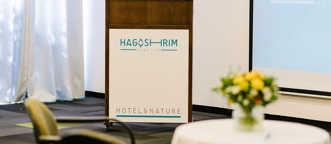 Seminar Hall - Hagoshrim Hotel and Nature